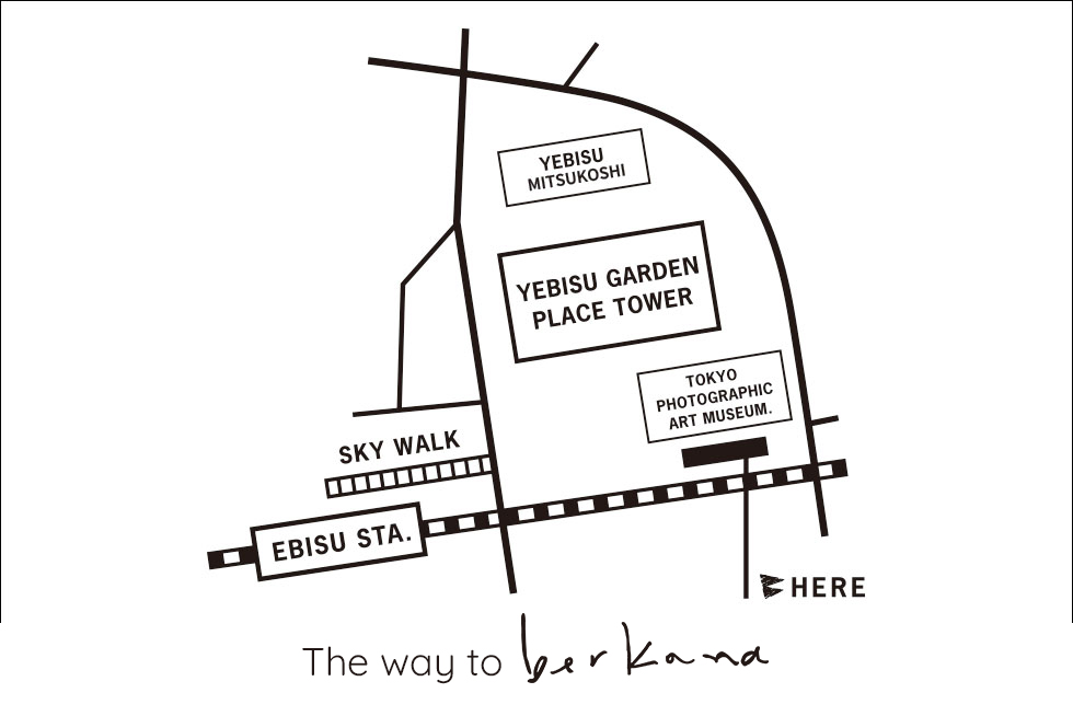 MUSICBAR berkana ACCESS MAP